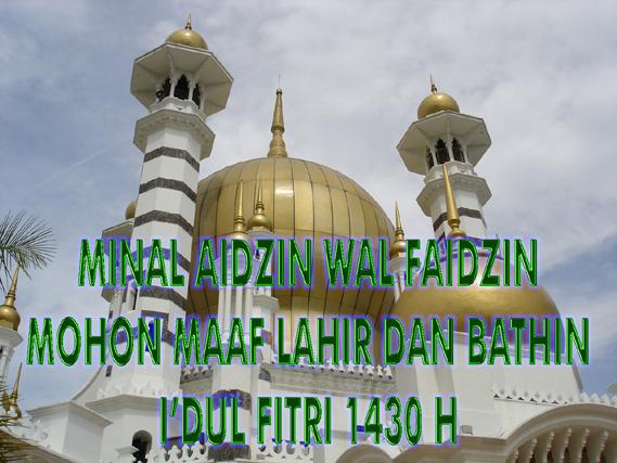 Idul Fitri 1430H - UbudiahMosque - 32