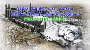 idul fitri - makkah_2020
